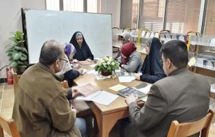 اعلام المكتبة المركزية جامعة النهرين